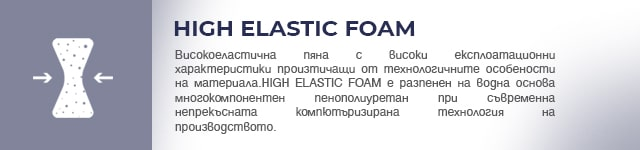 HIGH ELASTIC FOAM