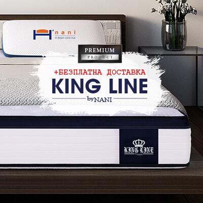МАТРАК KING LINE by NANI